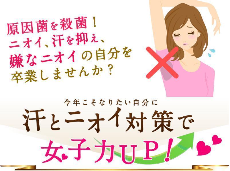 クリアネオ3.jpg
